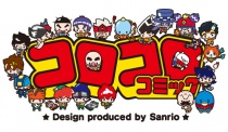 コロコロコミック Design produced by Sanrio