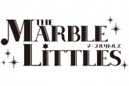 THE MARBLE LITTLES(マーブルリトルズ)